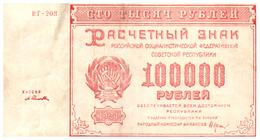 Re B 7)  Billet 1921 100000 Py - Billets