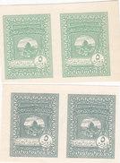 Palestine,Hist.Document Help Palestine 5 Pi 2 Diff Colors: Grey & Green Imperf. Pair MNH- Rare - Red. Price- SKRILL PAYM - Historische Documenten