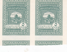 Palestine,Help Palestine 5 P. Dark Green Pair Imperf.Shifted Print.& Recto/verso Normal 2nd Scan MNH- RARE- Red. Pr. Skr - Historical Documents