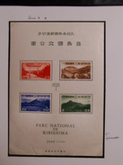 JAPON TRES RARE COLLECTION CLASSIQUES & SEMI- MODERNES / COTE ENORME/ TIMBRES NEUFS */ OBLIT. MAJ. TB/TTB - Japon