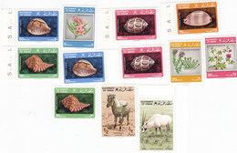 Oman Deifinitive Issue 1982 Compl.set 12v.MNH-Fl.Marine Shels,animals- Red Price - SKRILL PAYMENT - Oman