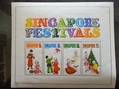 SINGAPORE BLOC 3 Xx ( YVERT ) COTE : 125 EURO - Singapour (1959-...)