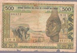 W.A.S. IVORY COAST P102Af 500 FRANCS 1961 Signature 6 VG Tears - Côte D'Ivoire