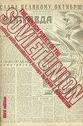 The Foreign Policy Of The Soviet Union By Rubinstein, Alvin Z (ISBN 9780394316994) - History