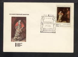 1970. FDC. Cover USSR. Masterpieces Of Painting. The State Hermitage Museum. Rafael. Madonna Conestabile. Moscow, 25.12.