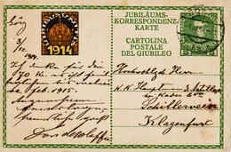 Oestereich, Jubiläumspostkarte, Gebraucht, (04699)