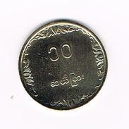)  MYANMAR  10 PYAS  1983  F.A.O. - Myanmar