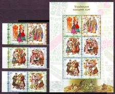 UKRAINE 2003. UKRAINIAN FOLK COSTUMES OF REGIONS. Mi-Nr. 607A-12A + 607C-12C Block 42. MNH (**) - Costumes