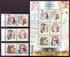 UKRAINE 2005. UKRAINIAN FOLK COSTUMES OF REGIONS. Mi-Nr. 760A-65A + 760C-65C Block 53. MNH (**) - Costumes