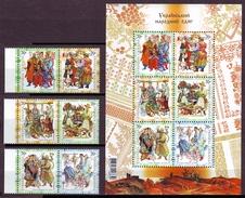 UKRAINE 2006. UKRAINIAN FOLK COSTUMES OF REGIONS. Mi-Nr. 825A-30A + 825C-30C Block 58. MNH (**) - Costumes