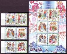 UKRAINE 2008. UKRAINIAN FOLK COSTUMES OF REGIONS. Mi-Nr. 1014A-19A + 1014C-19C Block 72. MNH (**) - Costumes