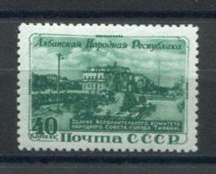 RUSSIE 1951 N° 1526 ** MNH (sans Charnière) - 1923-1991 URSS