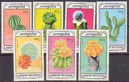 Mongolia Mi 2050-2056, Bl 137 - Cactus
