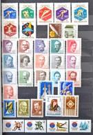 ** 1960-1968 Kb. 100 Klf Kiadás + 4 Blokk, 8 Db A/4 Berakólapon