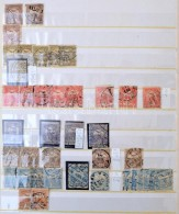 O 1900-1913 Turul Gyűjtemény / Tétel 8 Lapos KABE Berakóban + 6 Régi Levél...