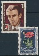 O 1951 Virág 1Ft 'értékszám Mellett Fehér Vonal' + 1972 Radnóti ...