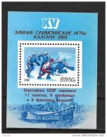 RUSSIE RUSSIE - BF 197**MNH - N° 5474 à 5478**MNH