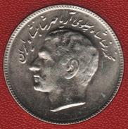 IRAN 10 RIALS 1348 (1969)  FAO KM# 1182 Mohammad Reza Pahlavi - Iran