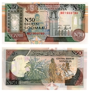 Somalie - 50 Shillings 1991 (UNC) - Somalia