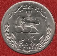 IRAN 20 RIAL 1357 (1978) FAO Mohammad Rezā Pahlavī KM# 1215 - Iran