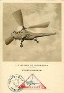 21212 Monaco, Maximum  1954,  Helicopter, - Helicopters