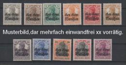 Deutsche Post In Polen,Nr.6-16,xx - Besetzungen 1914-18
