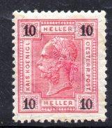 AUSTRIA 1901 ,  10 H. Unificato N. 70/I  Linee Diagonali  ** - 1850-1918 Empire