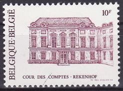 BELGIUM 1981  Mi 2069  MNH**