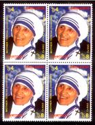 Bangladesh, 1999, MNH, Block Of Four Stamps, MOTHER TERESA, Saint, Woman, Lady, Christianity, Vatican, Service, Nobel.