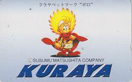Télécarte Japon / 110-016 - BD COMICS - MATSUSHITA - Manga Rare Japan Phonecard Telefonkarte - 39 - BD