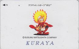 Télécarte Japon / 110-163601 - BD COMICS - MATSUSHITA - Manga Rare Japan Phonecard Telefonkarte - 40 - BD