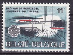 BELGIUM 1983  Mi 2141   MNH**