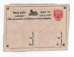Nepal - Tibet 1888 Very Nice And Rare Post Card - New - Nepal