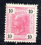 AUSTRIA 1905 ,  10 H. Usato Unificato N. 86/I Senza Linee Diagonali  . Nuovo Senza Gomma - Neufs
