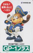 Télécarte Japon / 110-011 - BD COMICS - OURS En Pompier ** ONE PUNCH ** MATSUSHITA - FIRE BEAR Manga Japan Phonecard 43 - BD