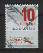 LIBAN 2012 - Liban