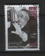 LIBAN 2014 - Liban