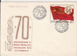 VLADIMIR LENIN, GREAT RUSSIAN REVOLUTION, COVER FDC, 1987, ROMANIA