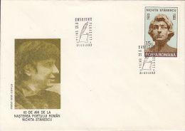 WRITERS, NICHITA STANESCU, COVER FDC, 1993, ROMANIA - Schrijvers