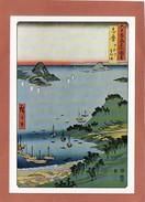 JAPON  1853 BY HIROSHIGE    GENRE PRIMITIF - Peintures & Tableaux