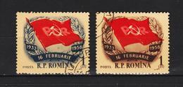 1958,  25e ANNIV. DE LA GREVE FERROVIARE DE GRIVITZA,   Mi No 1697/98 Et Yv No 1561/1562 - 1948-.... Republics