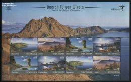 Indonesia 2017 Tourism Minisheet, (Mint NH), Tourism - Mountains & Mountain Climbing - Various - Sport