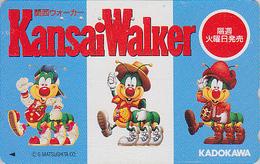 Télécarte Japon / 110-016 - BD COMICS - MATSUSHITA - KANSAI WALKER - Japan Phonecard - 62 - BD