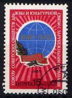 RUSSIE - 5196° - AMITIE AVEC LES PAYS ETRANGERS - Gebruikt