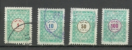 Turkey; 1969 Official Stamps - Sellos De Servicio