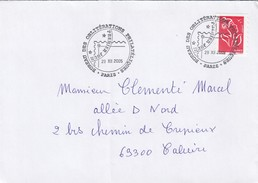 FRANCE - LETTRE BUREAU DES OBLITERATIONS PHILATELIQUES PREMIER JOUR PARIS 29 XII 2005 - MARIANNE DE LAMOUCHE 3744b - 2004-08 Marianne De Lamouche