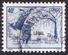 Timbre Oblitéré N° 1076AL(Yvert) Congo 1998 - Femme à La Hotte, Surcharge LÉGAL - Oblitérés