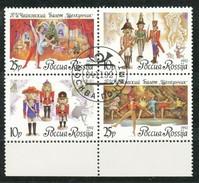 """Russland  - Mi.Nr. 269 -273   Gestempelt    Viererblock  100. Jahrestag Der Uraufführung Des Balletts """"Der Nusskn - 1992-.... Föderation"""