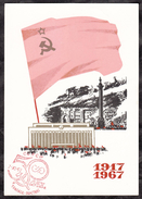 Russia USSR 1967 Post Card Special Cancellation Tbilisi 50 Years October Revolution - 1923-1991 URSS