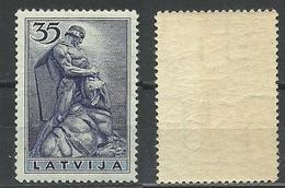 LATVIA Lettland 1937 251 Z Inverted WM Wasserzeichen 5 Z !!! RRR MNH - Lettland